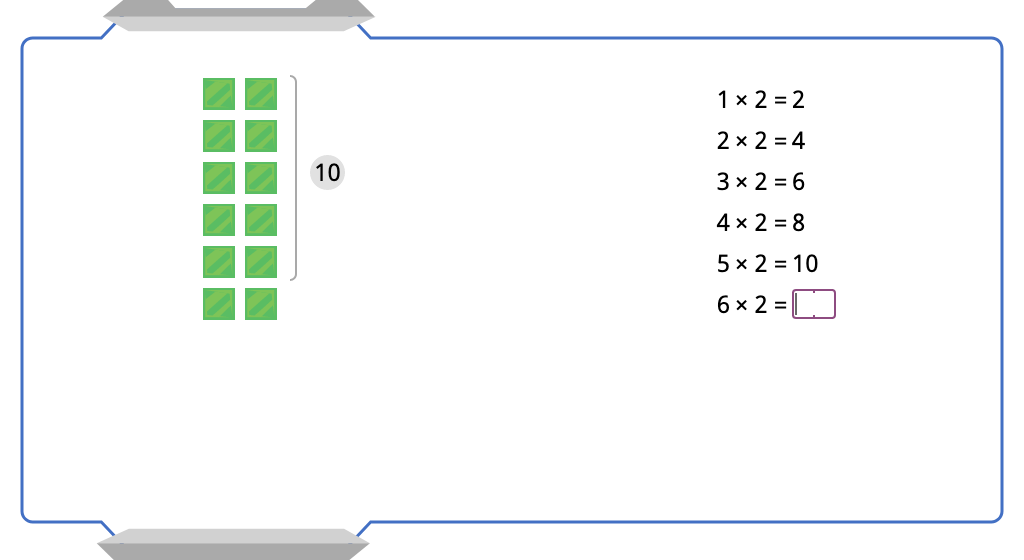 Multiply by 2 with and without an array model (Level 2)