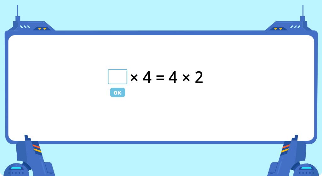 Solve multiplication equations based on the commutative property